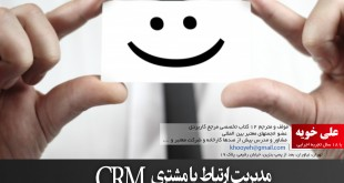 customer-service-smile