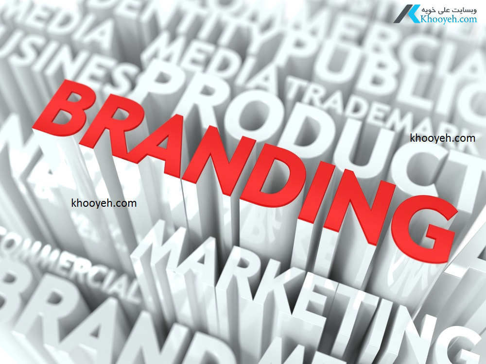 Photo of برند Brand و برندینگ Branding