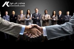 مذاکره حرفه ای برای حرفه ای ها، علی خویه