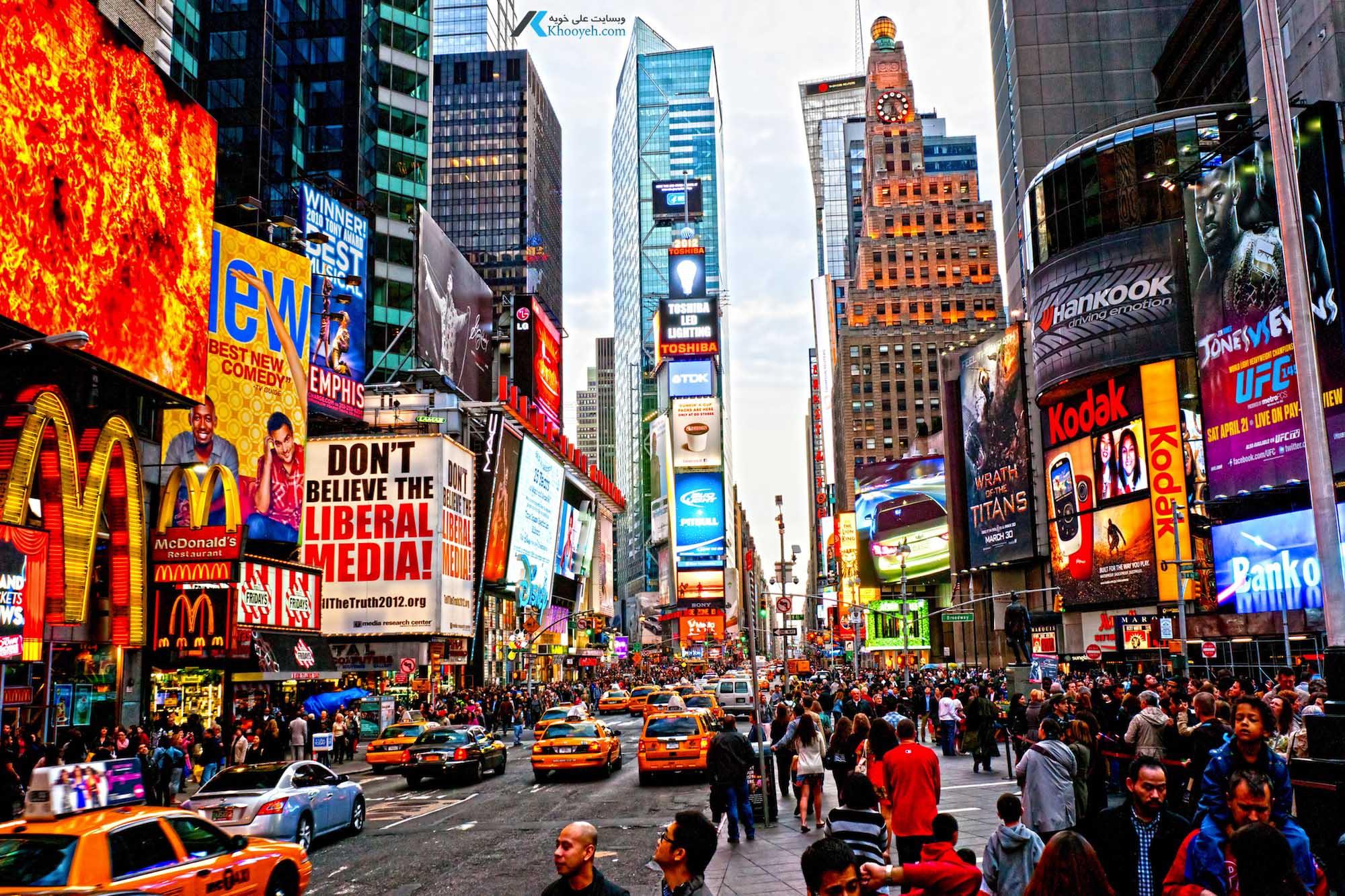 Photo of دوره ی مهندسی تبلیغات و ارتباطات بازاریابی