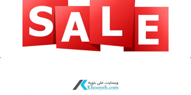 shopping khooyeh (27)