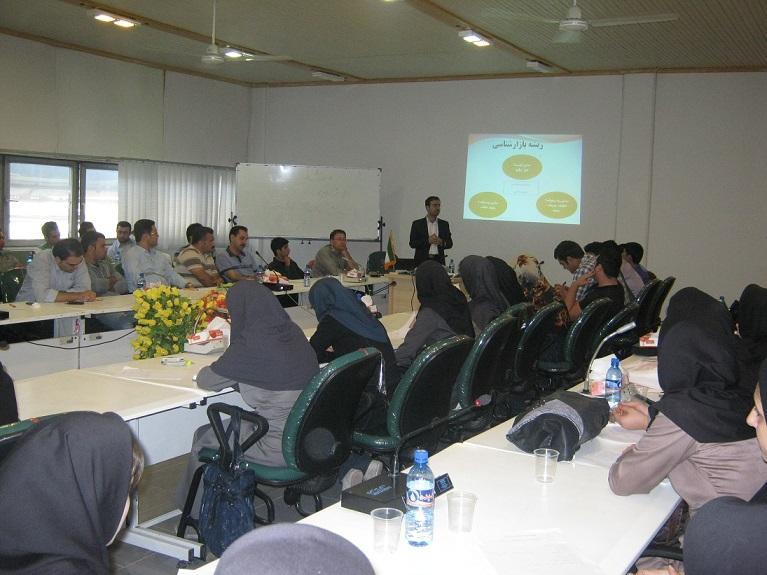 Photo of دوره ی آموزشی روش های جذب مشتری