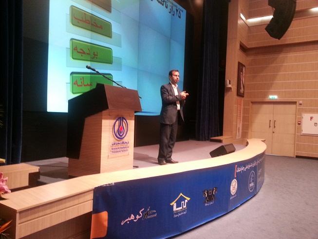 Photo of ویدئو سمینار فروش حرفه ای و تکنیک های فروش