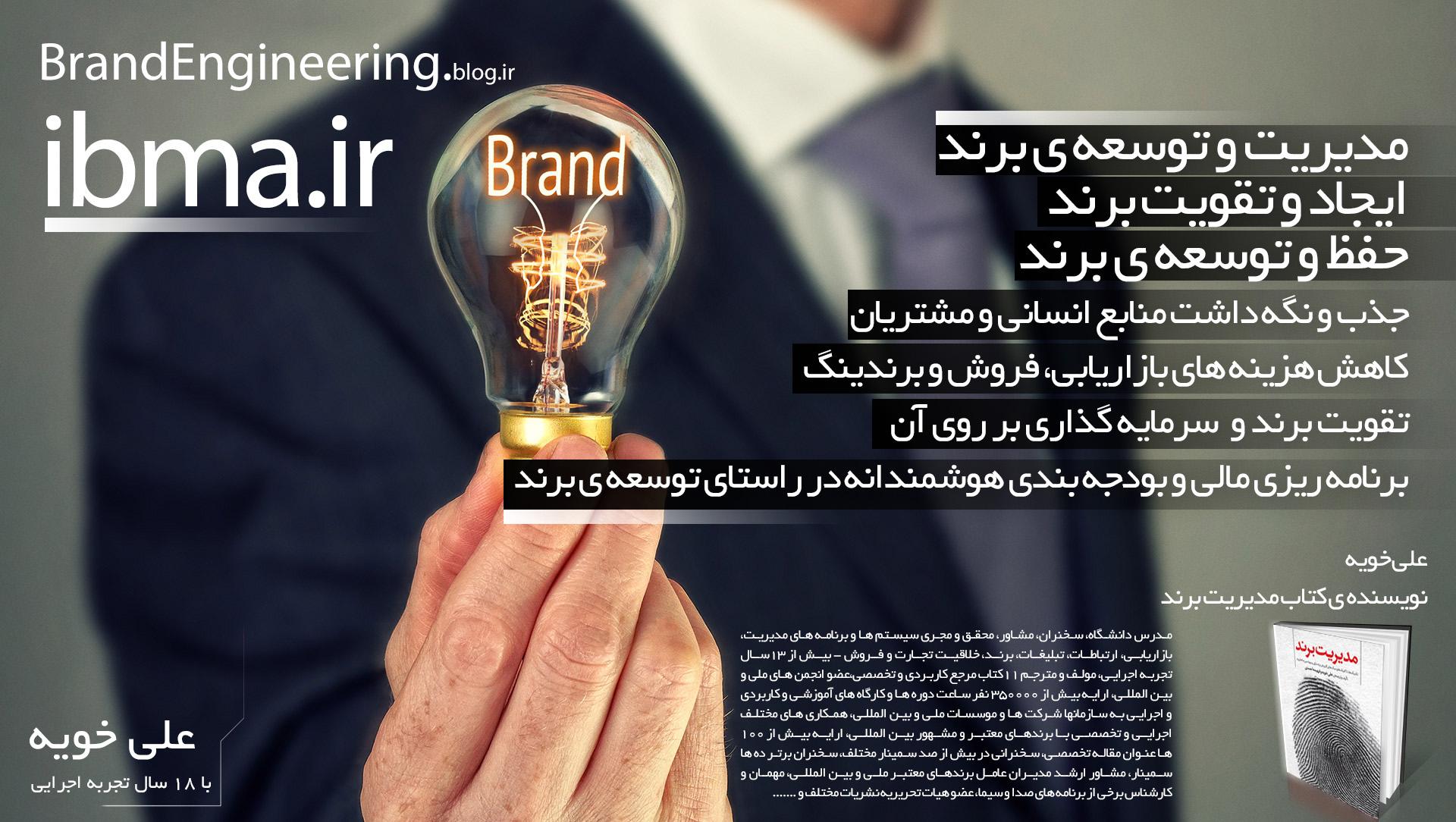 Photo of دوره ی جامع مدیریت برند