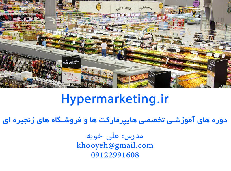 hypermarket-provides-casino-exclusive-products-3