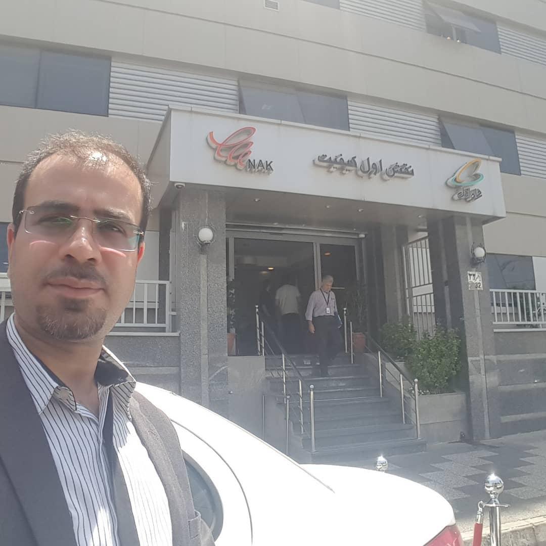 علی خویه مدرس و مشاور با تجربه 19 سال