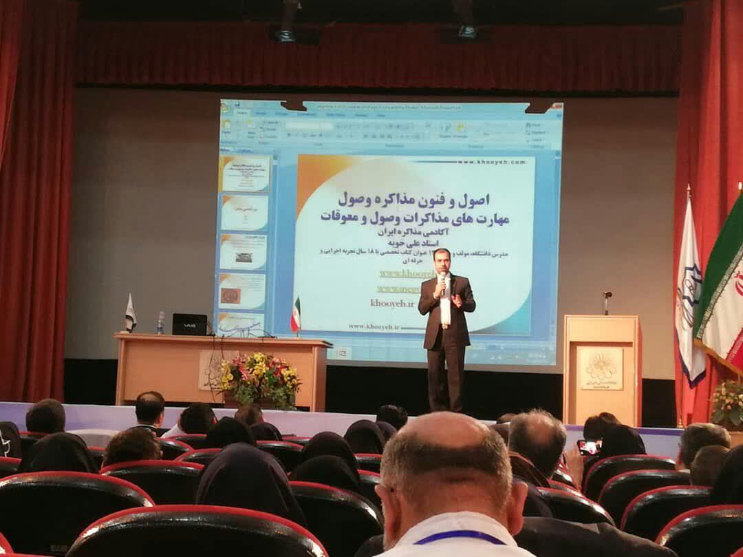 Photo of دوره های آموزشی استاد علی خویه برای آموزشگاه ها و موسسات آموزشی