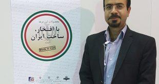 استاد علی خویه مشاور و مدرس شرکت های معتبر ملی و بین المللی درحوزه تولید برند فروش بازاریابی