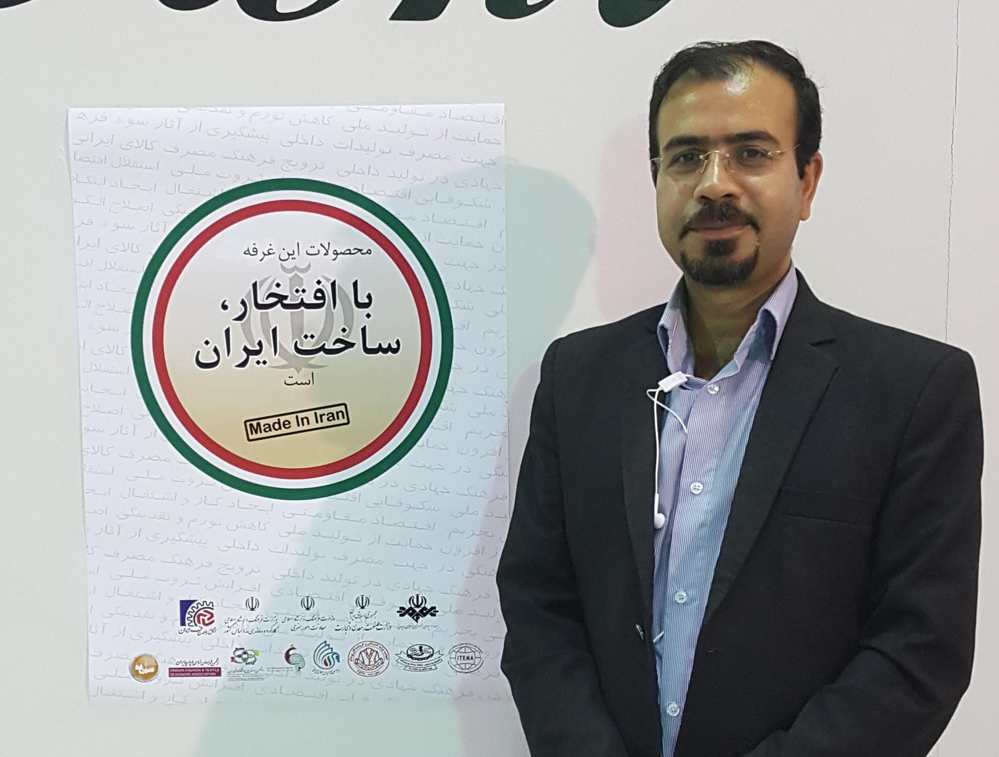 Photo of آموزش و مشاوره در شرکت های تولیدی خدماتی صنعتی، استاد علی خویه