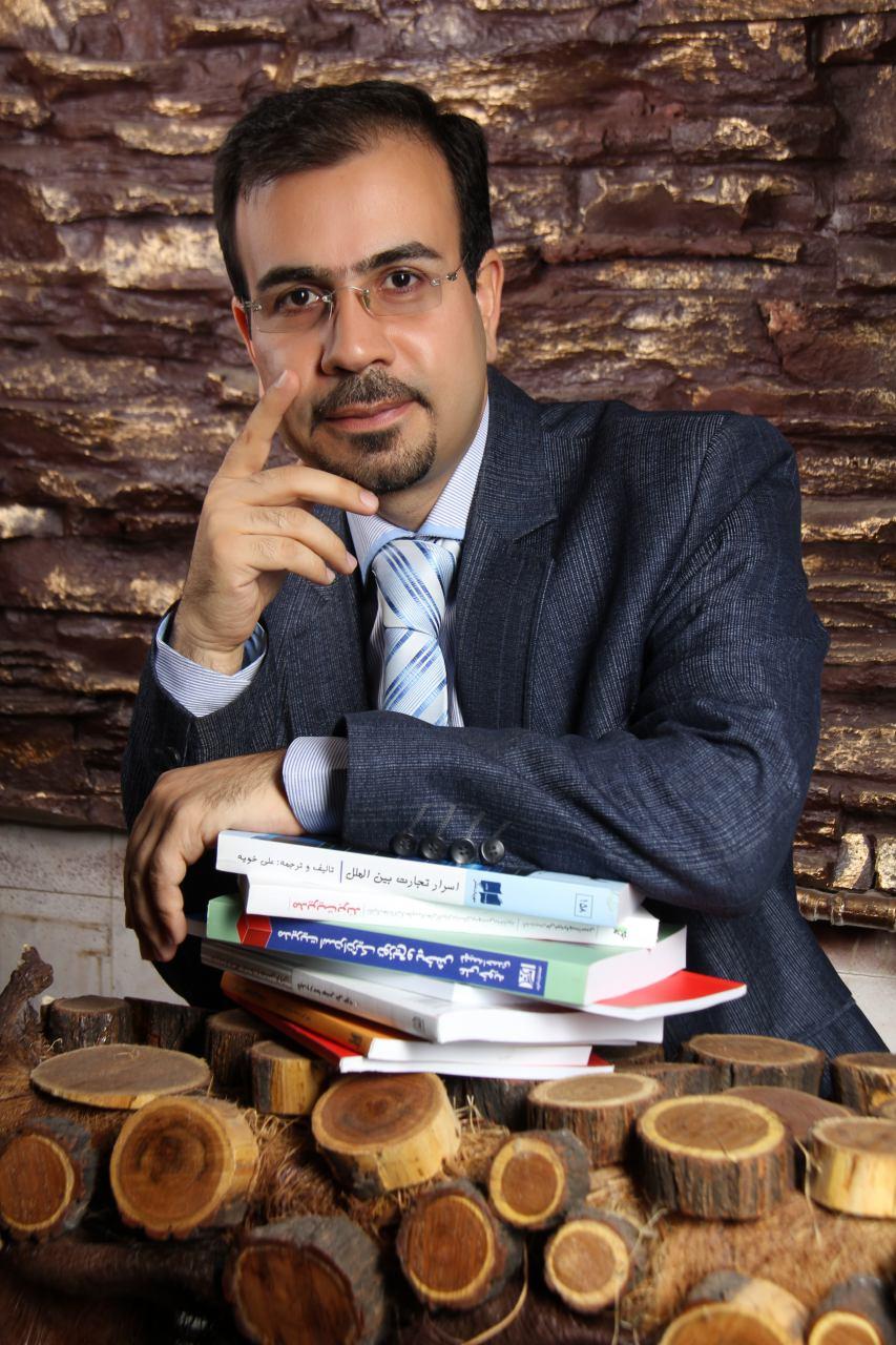 Photo of کتاب های دکتر علی خویه، مشاور مربی کوچ و منتور شرکت های معتبر ملی و بین المللی